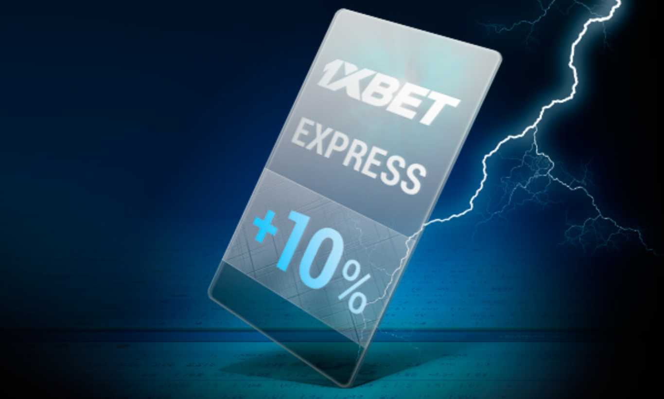 Exclusive 1xBet Services