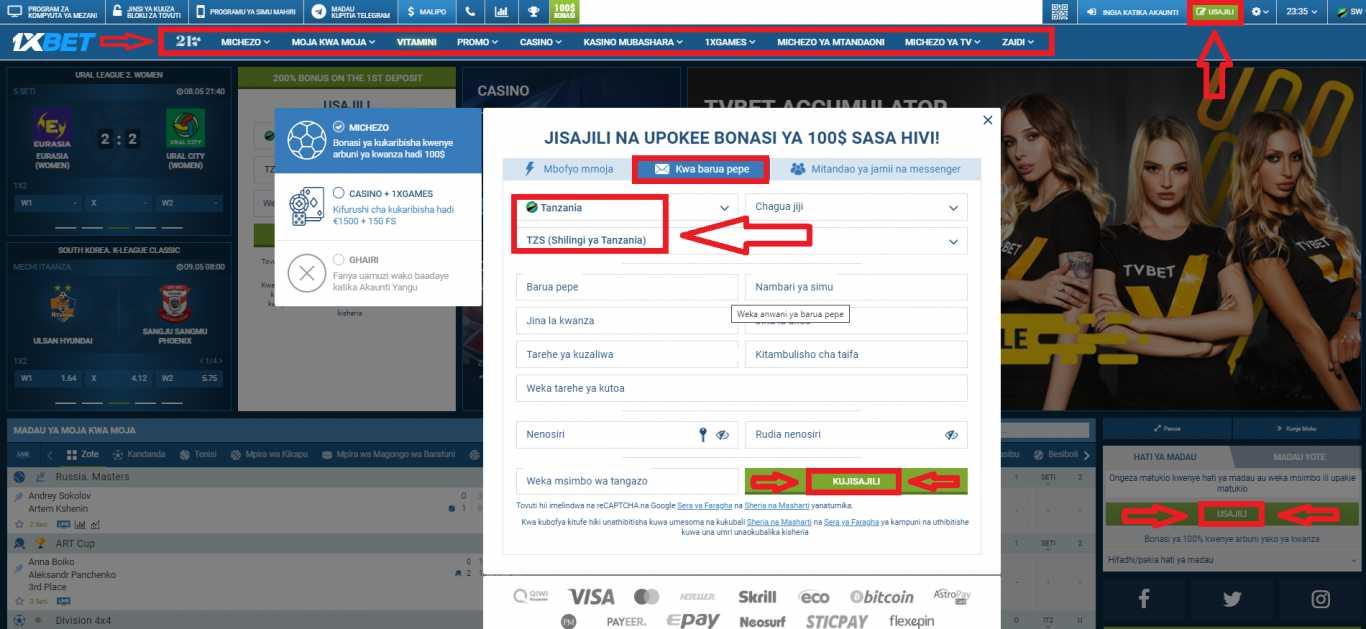 1xBet - registration via the email address