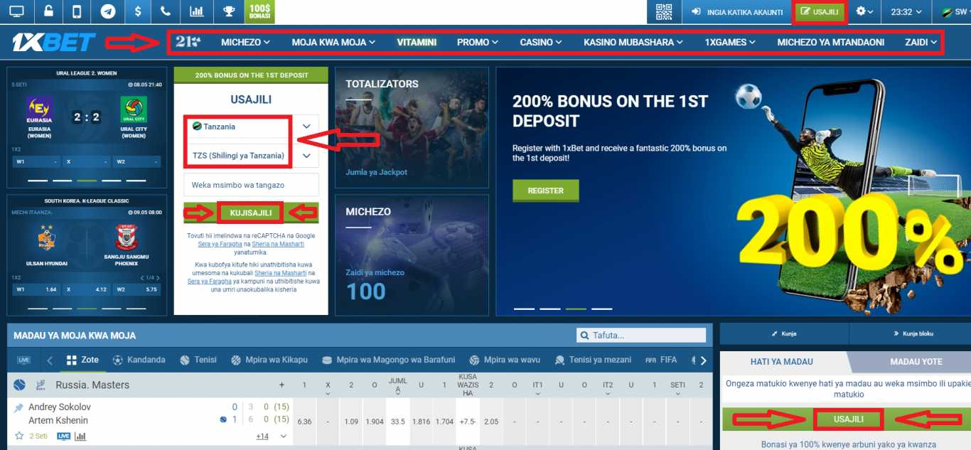 Creating the 1xBet Login